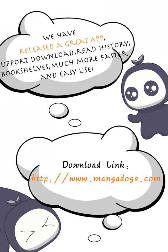 http://b1.ninemanga.com/it_manga/pic/0/128/234479/initiald356Lafinedellacors436.jpg Page 1