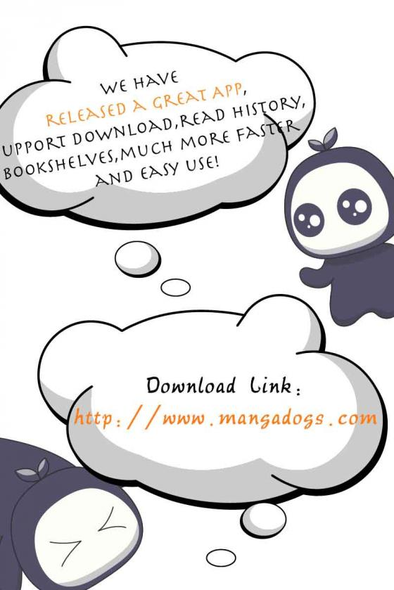 http://b1.ninemanga.com/it_manga/pic/43/1899/237630/DragonBallSuper20IlpianoZe765.jpg Page 1